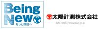 Taiyo Corporation
