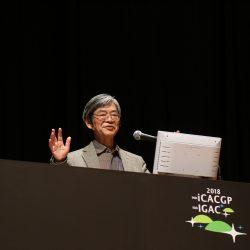 Dr.Hajime Akimoto – Keynote Speakers